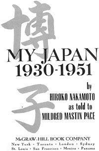 My Japan book cover