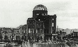 Hiroshima Industrial Exhibition Hall