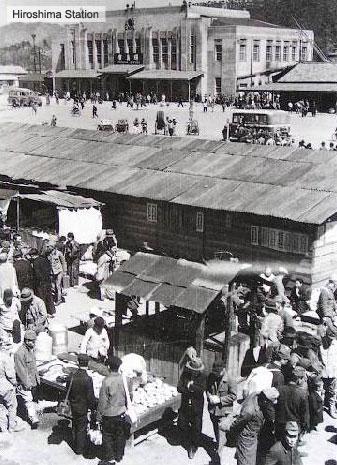 Hiroshima Station